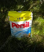 Persil Megaperls Sensitive 1,48 kg
